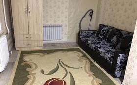 1-комнатная квартира, 17 м², 2/4 этаж, Жамбыла — Ауэзова за 8 млн 〒 в Алматы, Алмалинский р-н
