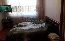 1-комнатная квартира, 50 м², 3/5 этаж посуточно, 9-й мкр 1 дом за 6 000 〒 в Актау, 9-й мкр