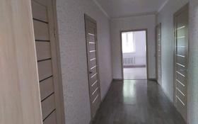 5-комнатный дом, 90 м², 7 сот., Шипина 1 за 17.5 млн 〒 в