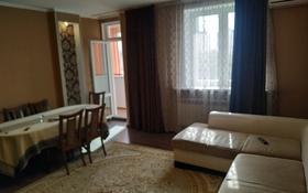 2-комнатная квартира, 78 м², 5/14 этаж посуточно, Хусаинова 225 за 10 000 〒 в Алматы, Бостандыкский р-н