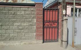 4-комнатный дом помесячно, 70 м², 5 сот., мкр Айгерим-1, Школьная 27 за 130 000 〒 в Алматы, Алатауский р-н