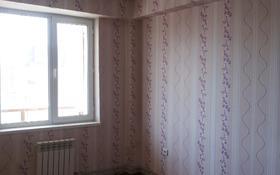 2-комнатная квартира, 66 м², 4/10 этаж помесячно, Казыбек би 5 за 80 000 〒 в Усть-Каменогорске