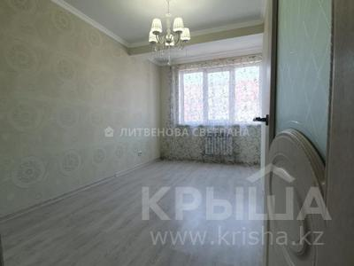 3-комнатная квартира, 60 м², 7/10 этаж, мкр Шугыла, Жунисова 4/15 за 18.5 млн 〒 в Алматы, Наурызбайский р-н — фото 17