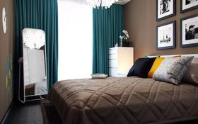 1-комнатная квартира, 51 м², 27/43 этаж по часам, Достык 5 за 1 000 〒 в Нур-Султане (Астана), Есиль р-н