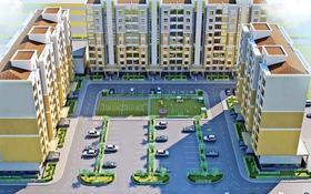 2-комнатная квартира, 71 м², 4/9 этаж, 17-й мкр 17/1 за ~ 13.8 млн 〒 в Актау, 17-й мкр