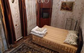 1-комнатный дом посуточно, 30 м², Алматы 1 за 5 000 〒