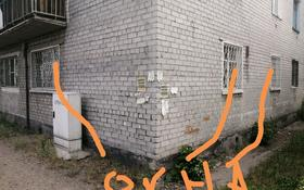 2-комнатная квартира, 44 м², 1/5 этаж, Каржаубайулы 320 за 7.5 млн 〒 в Семее