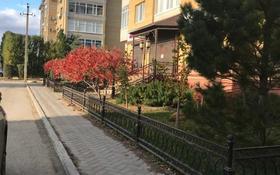 Помещение площадью 240 м², проспект Алии Молдагуловой 36Вк1 за 2 400 〒 в Актобе, мкр. Батыс-2