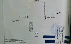 2-комнатный дом, 54.45 м², 8 сот., мкр Достык — Бірлік за 9 млн 〒 в Шымкенте, Каратауский р-н