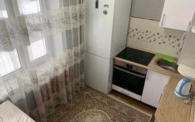 1-комнатная квартира, 45 м², 2/9 этаж посуточно, улица Тауелсиздик 2а за 6 000 〒 в Костанае