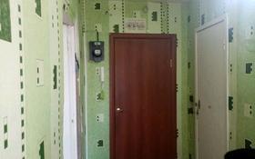 1-комнатная квартира, 36.7 м², 4/5 этаж, улица Академика Чокина 141 за ~ 8.3 млн 〒 в Павлодаре