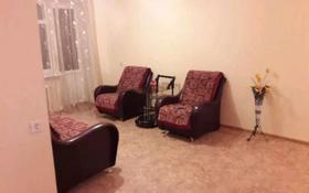 2-комнатная квартира, 40 м², 3/5 этаж помесячно, Айтбаев көшесі 33 за 70 000 〒 в