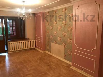 4-комнатная квартира, 132 м², 1/5 этаж, Хаджи Мукана 26 — Мендикулова за 55 млн 〒 в Алматы, Медеуский р-н — фото 13