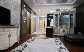 5-комнатная квартира, 180 м², 4/20 этаж помесячно, Байтурсынова 5 за 550 000 〒 в Нур-Султане (Астана), Алматы р-н