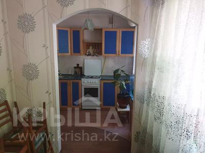 3-комнатная квартира, 62 м², 1/5 этаж, Рыскулова 9 за 12.3 млн 〒 в Караганде, Казыбек би р-н — фото 5