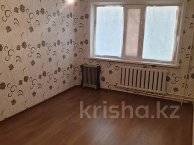 3-комнатная квартира, 62 м², 1/5 этаж, Рыскулова 9 за 12.3 млн 〒 в Караганде, Казыбек би р-н — фото 8