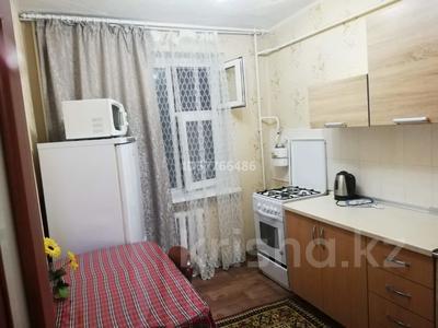 1-комнатная квартира, 40 м², 2/5 этаж посуточно, Пр Абылай-Хана 29-2 — Манаса за 6 000 〒 в Нур-Султане (Астане), Алматы р-н