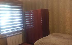 4-комнатный дом, 82 м², 10 сот., Водопянова 18 за 25 млн 〒 в Шымкенте, Абайский р-н