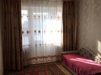 3-комнатная квартира, 55 м², 5/5 этаж посуточно