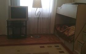 1-комнатная квартира, 32.4 м², 3/3 этаж помесячно, улица Тауелсыздык 43а — Республика за 45 000 〒 в Косшы