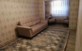 4-комнатная квартира, 78 м², 2/5 этаж, Сейфуллина 100 за 25 млн 〒 в Кентау