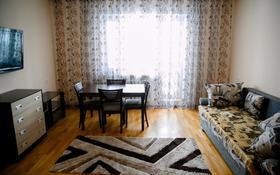 3-комнатная квартира, 68 м², 6/9 этаж, Гапеева 29 за 22 млн 〒 в Караганде, Казыбек би р-н