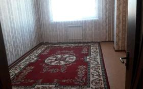 2-комнатная квартира, 60.4 м², 4/10 этаж, мкр Туран за 16 млн 〒 в Шымкенте, Каратауский р-н