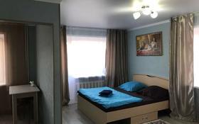 1-комнатная квартира, 31 м², 4/5 этаж посуточно, Гоголя 80 — Баймагамбетова за 6 000 〒 в Костанае