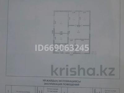5-комнатный дом, 120 м², 5 сот., мкр Жулдыз за 37 млн 〒 в Уральске, мкр Жулдыз