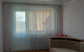 2-комнатная квартира, 46 м², 4/5 этаж, Карбышева 5 за 11.5 млн 〒 в Костанае