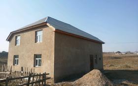 10-комнатный дом, 150 м², 9 сот., Атамекен за 6 млн 〒 в Шубарсу