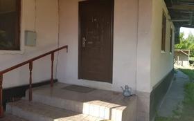 4-комнатный дом, 90 м², 7 сот., Райымулы Чокпара 62 за 15 млн 〒 в Коксай (пути Ильича)