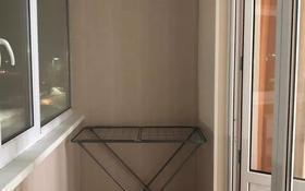 1-комнатная квартира, 35 м², 2/9 этаж помесячно, 5 мкр 26 за 150 000 〒 в Аксае
