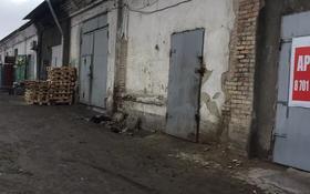 Склад бытовой , Молокова 112а за 13 млн 〒 в Караганде, Казыбек би р-н