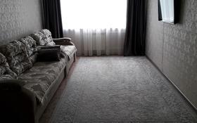 3-комнатная квартира, 69 м², 4/9 этаж, проспект Нурсултана Назарбаева — Естая за 25.2 млн 〒 в Павлодаре
