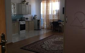 1-комнатная квартира, 48 м², 4/4 этаж, Шоссейная 209 а за 9.2 млн 〒 в Щучинске