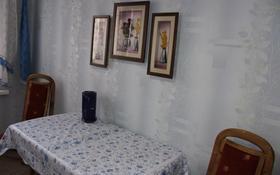 3-комнатная квартира, 75 м², 3/9 этаж посуточно, Естая — Кутузова за 9 000 〒 в Павлодаре