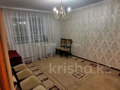 2-комнатная квартира, 48.7 м², 3/9 этаж, Восток-5 3 за 11.8 млн 〒 в Караганде, Октябрьский р-н — фото 9