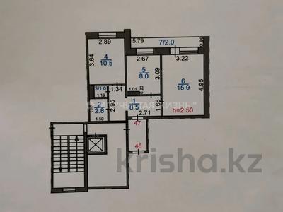 2-комнатная квартира, 48.7 м², 3/9 этаж, Восток-5 3 за 11.8 млн 〒 в Караганде, Октябрьский р-н — фото 12
