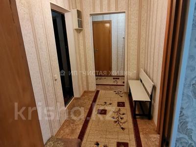 2-комнатная квартира, 48.7 м², 3/9 этаж, Восток-5 3 за 11.8 млн 〒 в Караганде, Октябрьский р-н — фото 2