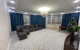 3-комнатная квартира, 122 м², 10/13 этаж, Сембинова 7 — Кенесары за 40.5 млн 〒 в Нур-Султане (Астана)