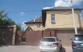 15-комнатный дом, 1072 м², 0.1264 сот., Мирная 42 за 269 млн 〒 в Нур-Султане (Астана), Есиль р-н