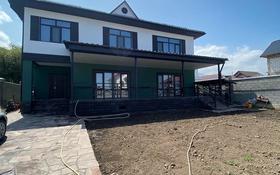 5-комнатный дом, 280 м², 5 сот., мкр Нур Алатау — Бекзада за 160 млн 〒 в Алматы, Бостандыкский р-н