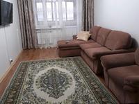 2-комнатная квартира, 46 м², 3/5 этаж посуточно