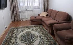 2-комнатная квартира, 46 м², 3/5 этаж посуточно, Айтиева 70 — Евразии за 8 000 〒 в Уральске
