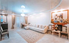 3-комнатная квартира, 76 м², 8/9 этаж, Сауран 4 за 28.5 млн 〒 в Нур-Султане (Астана), Есиль р-н