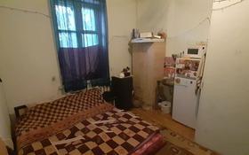 1-комнатная квартира, 16 м², 1/2 этаж помесячно, улица Земнухова 6 за 40 000 〒 в Алматы, Жетысуский р-н