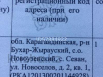 Хозяйство за 4.7 млн 〒 в Караганде, Казыбек би р-н — фото 8