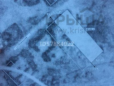 Хозяйство за 4.7 млн 〒 в Караганде, Казыбек би р-н — фото 9