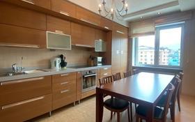 4-комнатная квартира, 150 м², 9/18 этаж на длительный срок, Достык 97 за 1 млн 〒 в Алматы, Медеуский р-н